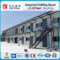 Casa de campo de trabalho residencial temporária modular pré-fabricada