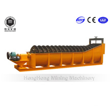 Mineral Processing Immerged Single Screw Spiral Classifier