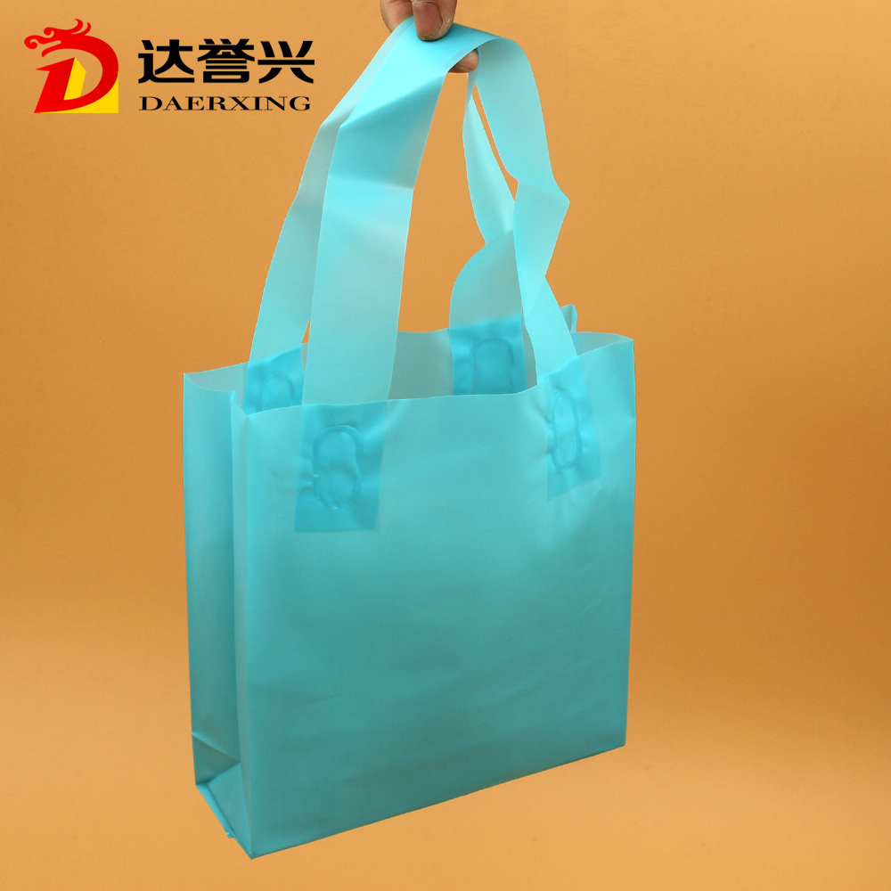 Gift Packaging Bag
