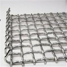 Tejido de sarga Tejido de alambre de acero inoxidable