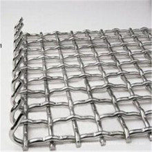 Twill Weave Stainless Steel Wire Cloth