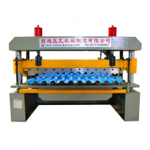 Galvanized Steel Roofing Panel Sheet Roll Forming Machine