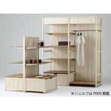 Display Wooden Rack