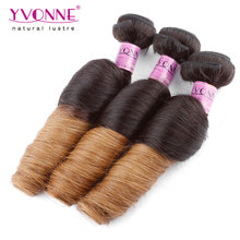 Wholesale Top Quality Brazilian Ombre Hair Weave
