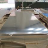 aluminum 5083 h36 marine grade plate