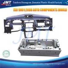 High-precision comfort humane auto mould parts