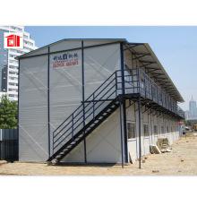 Casa modular pré-fabricada da cabine portátil (LD001)