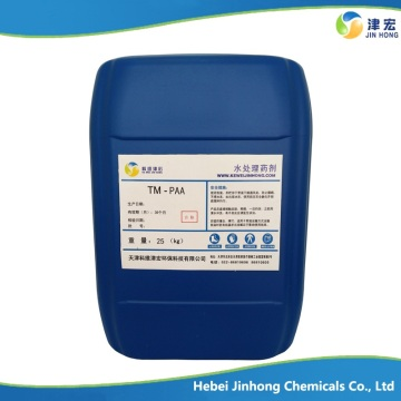 Полиакриловая кислота; ПАА; Полиакрилатоэластомеры; Акриловые кислотные полимеры