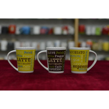 Latte Promotion Mug