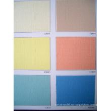 Полиэфир FDY Узорчатая роликовая шторная ткань (серия G801)