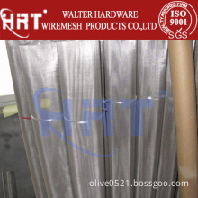 SS 316 stainless steel wire mesh (Manufacturer)