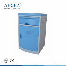 AG-BC005 CE ISO abs plastic adjustable used hospital bed side cabinets