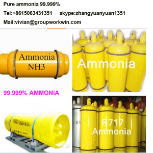 shandong 99.8% liquid ammonia gas nh3 for beer and ice plan