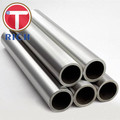 EFW Austenitic Chromium-Nickel Alloy Steel Pipe