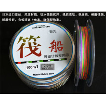 8 Weave PE Ligne Japon Matériel 1 Mètre 1 couleur