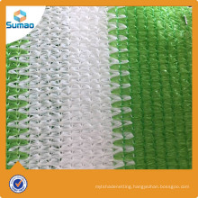 Changzhou Sumao Balcony shade safety net with uv resistant