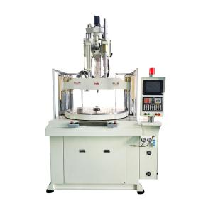 Rotary Table Vertical Injection Molding Machine(260T)
