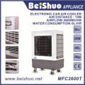 Ventilador de refrigeración 40L / refrigerador de aire portátil, PVC portátil de evaporación DC 24V
