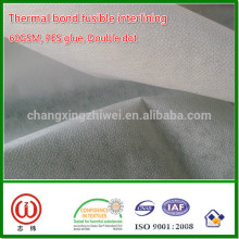 Non woven fusible interlining