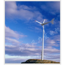 2kw Solar wind power generation system of wind power generator