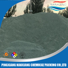 natural zeolite powder: 80 mesh -800 mesh