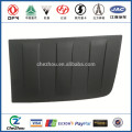 SIDE PANNEL COVER Right 5403510-C0100