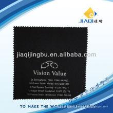 Tissu de nettoyage écran LCD