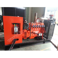 20kw ~ 500kw Marca Cummins Gas Engien Genset