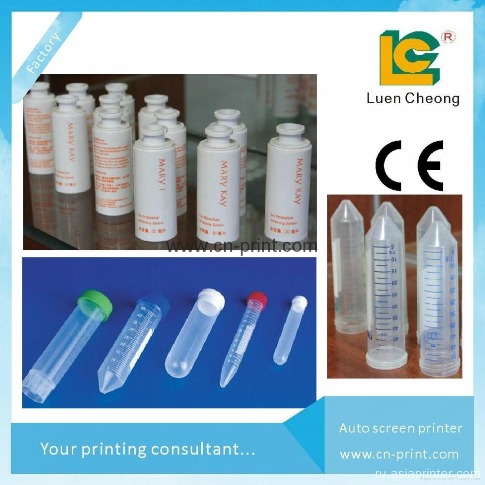 high speed one color automatic screen printer for test tube