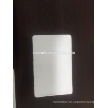 Профессиональные чистящие карты для POS/ATM стержня(Новая Упаковка!)