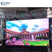 Hot sale good quality for Indoor Rental Led Screen Movable Led Billbord P5 Rental Led Screen Display export to United States Wholesale