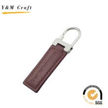 High Grade Hot Press Logo Blank Metal PU Leather Keychain