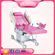 BDOP502B Hospital electric gynecological operating table