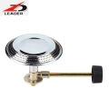 Leader Steel Gas stove burner head valve set