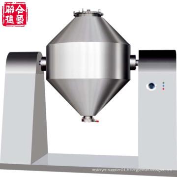 Machine de séchage rotative à vide à double concombre Szg-350 Pharmaceutical