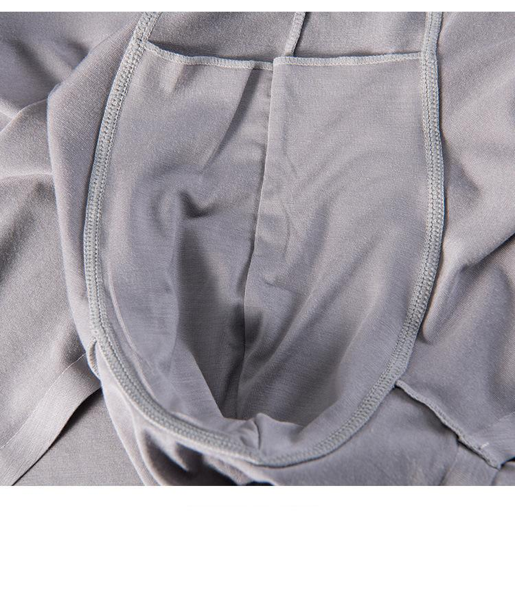 New 50SU convex super soft boxers (4)