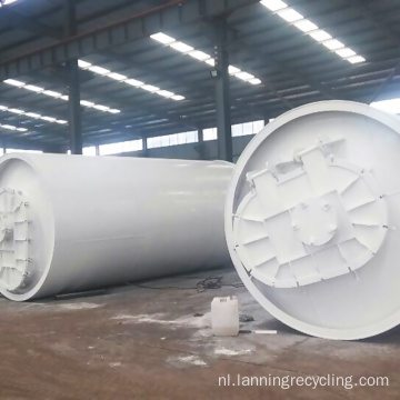 Looien Pet Bottle Recycling
