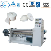 Price of Paper Slitting Machine (XW-208A)