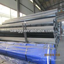 АНП 5Л ГР.B бесшовных стальных трубы с ПВХ упаковка