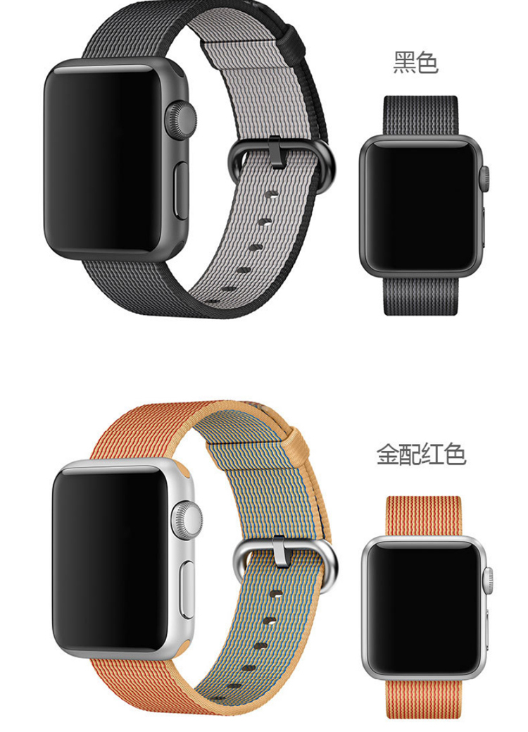 Apple Iwatch Band