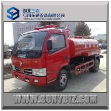 China Brand Mini Truck 3000L Water Truck Simple Fire Tender