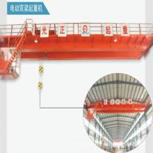 Grúa de puente / grúa de doble viga (BC-001)