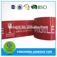 Factory Sell High Quality Custom Printed Adhesive Tape