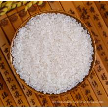 лучшее качество короткие зерна белого риса суш
