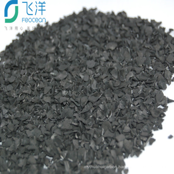 12*40 mesh granular coconut shell activated carbon