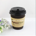 Single-Wall Paper Cup with Lid and Insulation Sleeve-Swpc-48