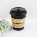Одностенная бумажная чашка с крышкой и изоляционным рукавом-Swpc-48