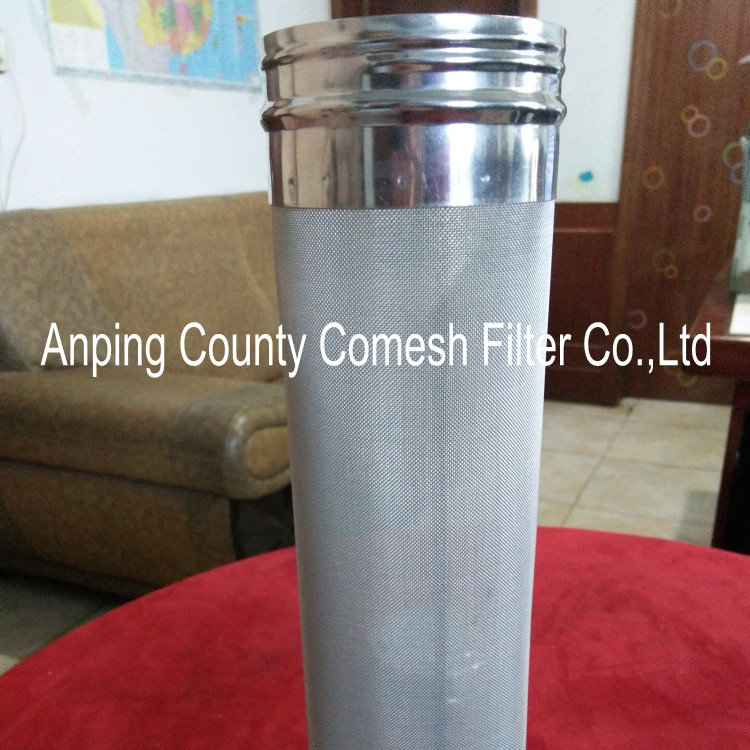 High Quality Beer Special Strainer Cylinder