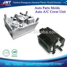 Moule de climatisation automobile