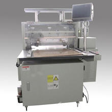 Price Label and Logo Label Cutting Machine (DP-600)